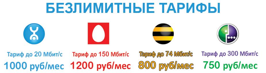 devushka-suet-sebe-butilku-video
